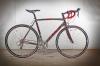 Fuji Roubaix 2.0 bicikl